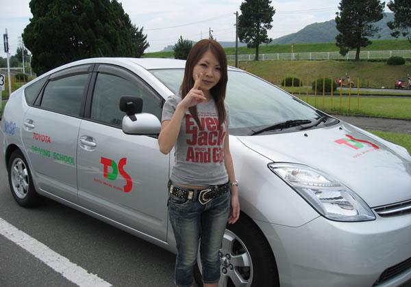 トヨタドライビングスクール群馬