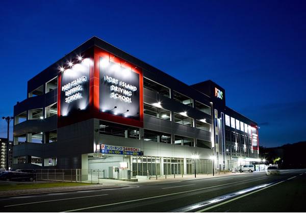 神戸・ポートアイランドドライビングスクール