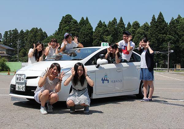 七尾自動車学校