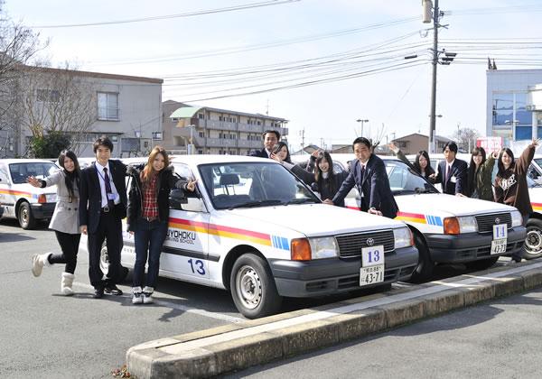 城北 自動車 学校