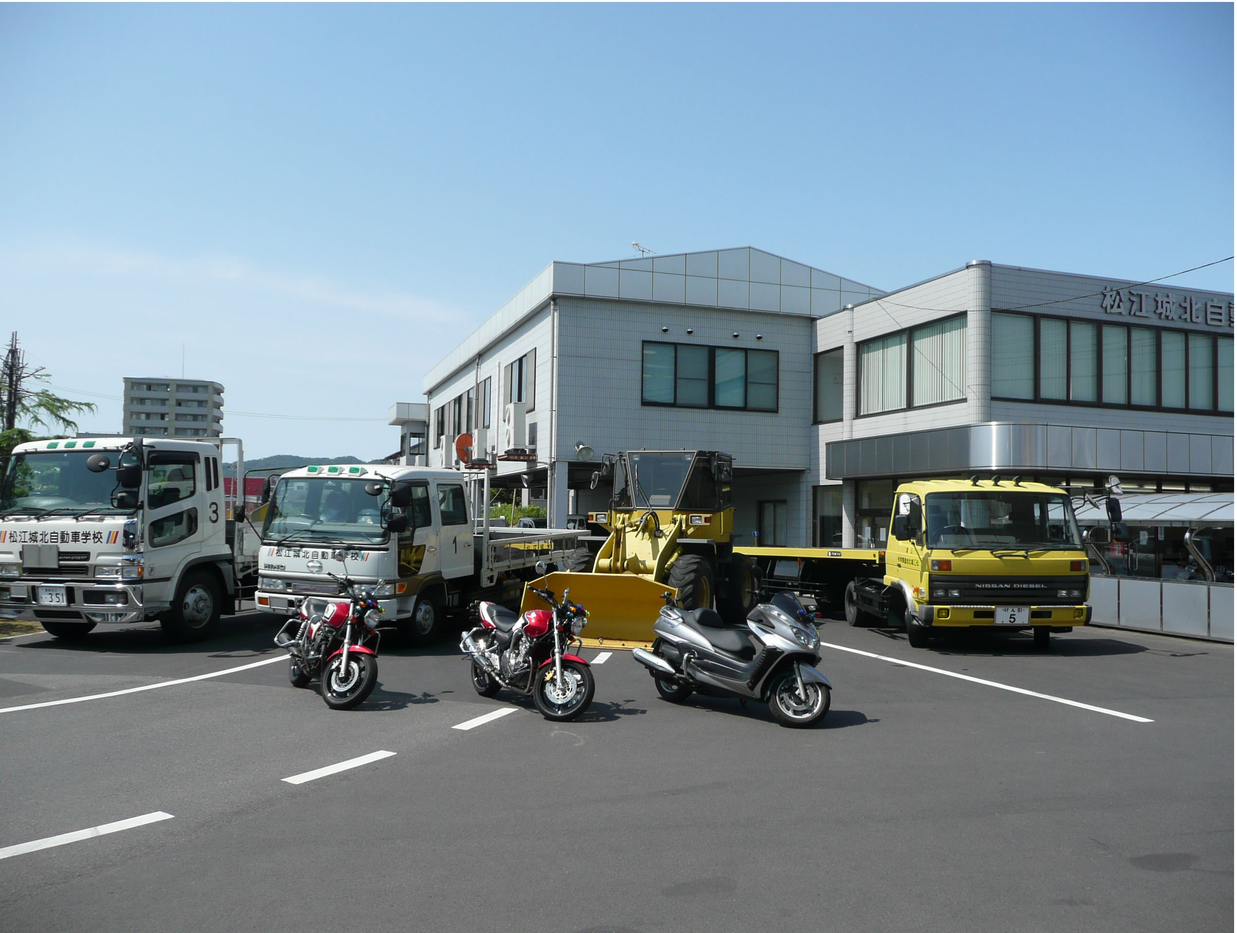 学校 城北 自動車