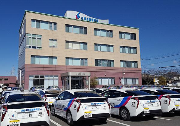浜松自動車学校